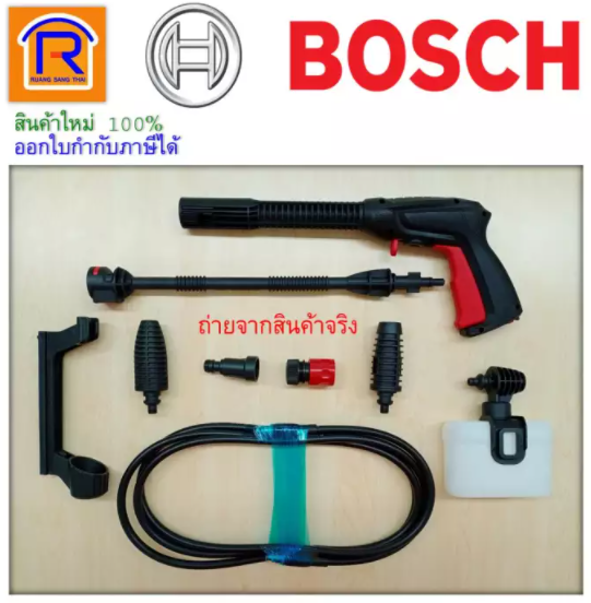 BOSCH Easy Aquatak 110